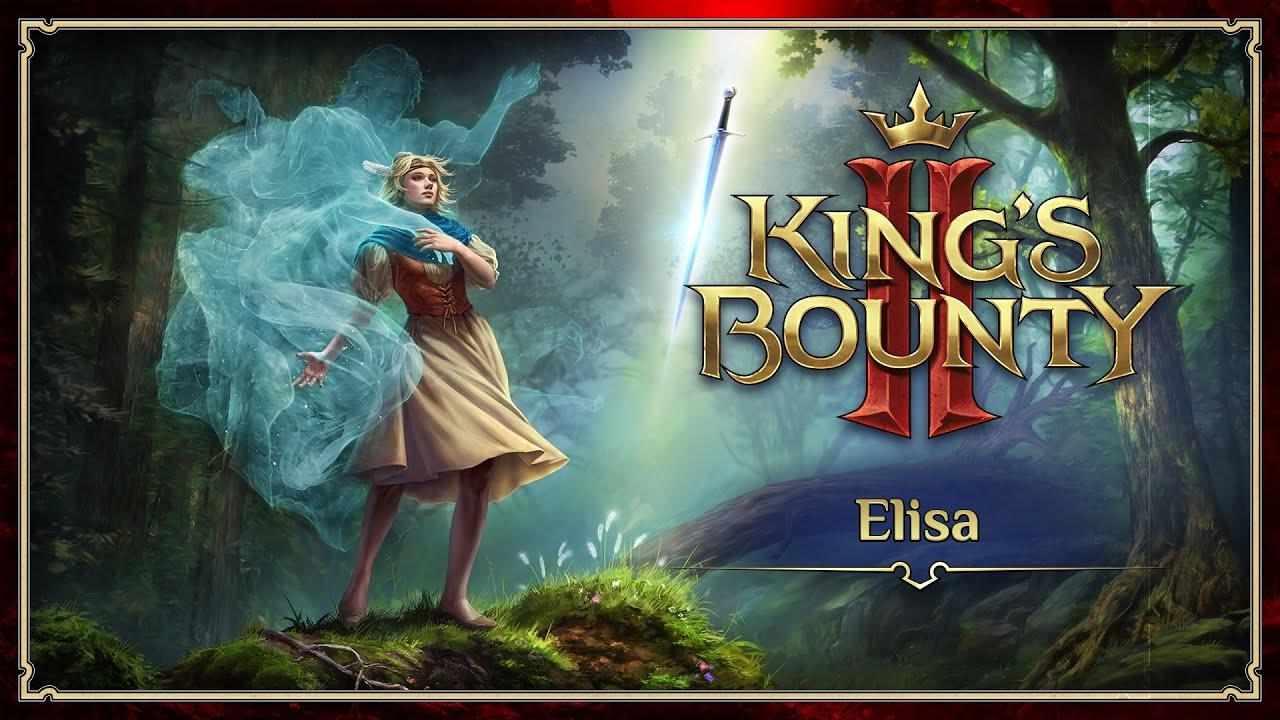 kings Bounty 2 Elisa